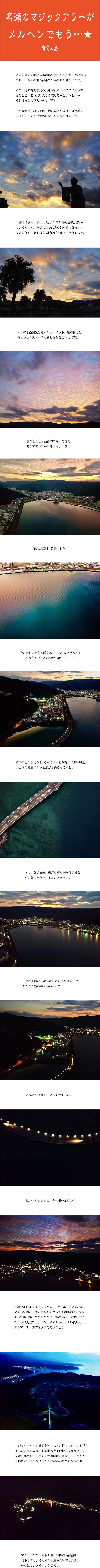 tomako180808.jpg