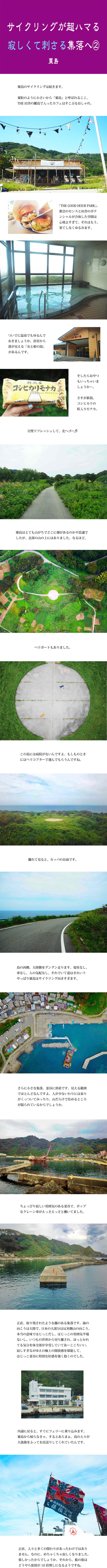 tomako181026.jpg