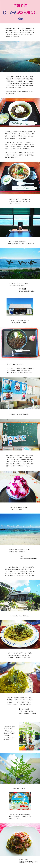 tomako181122.jpg