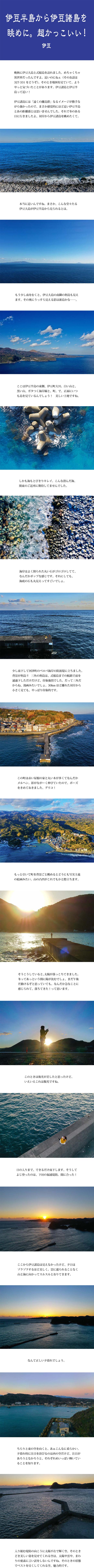 tomako190308.jpg