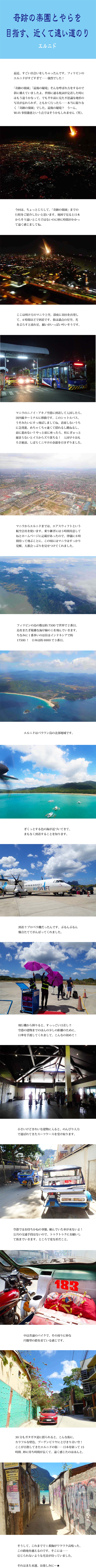 tomako190320.jpg
