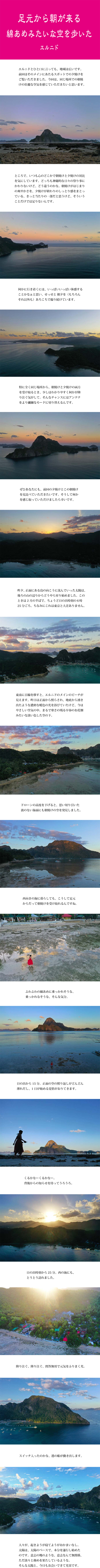 tomako190403.jpg