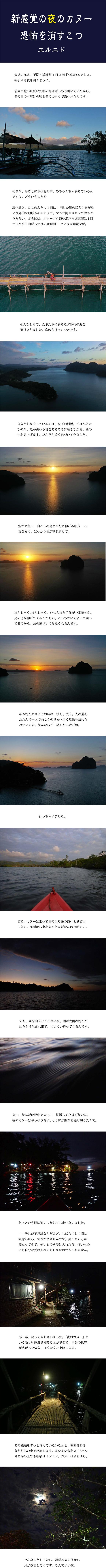 tomako190529.jpg