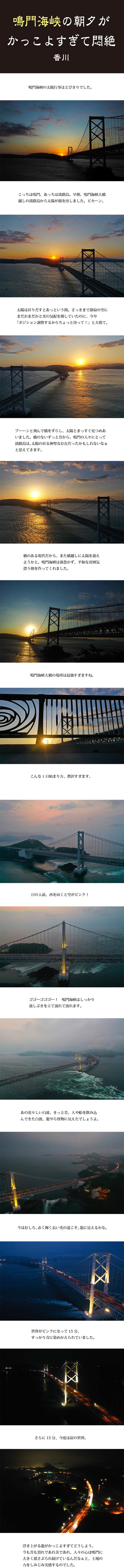 tomako190724.jpg