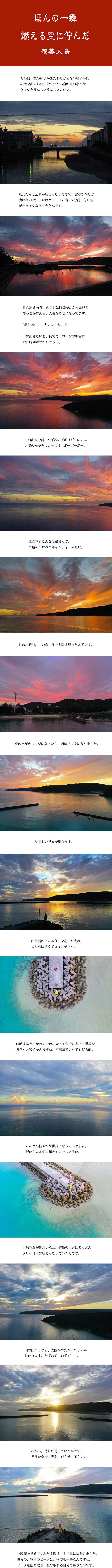 tomako191003b.jpg