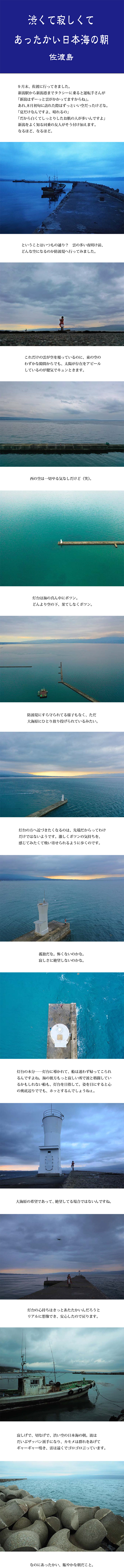 tomako191030.jpg