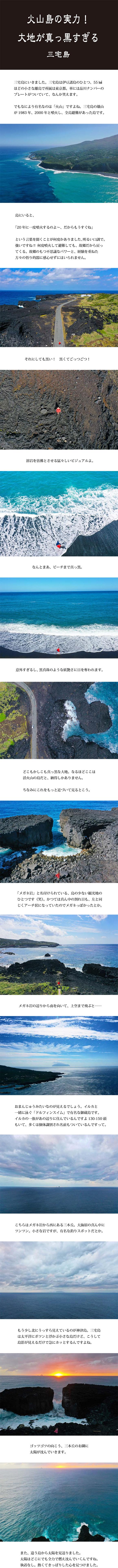 tomako191108.jpg