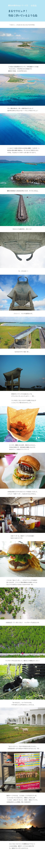 tomako200715.jpg