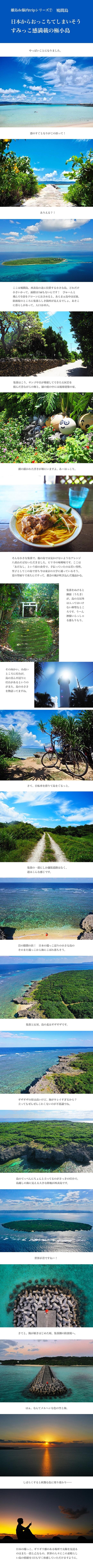tomako200805.jpg