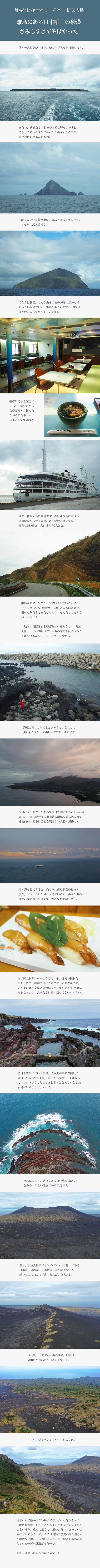 tomako210106.jpg