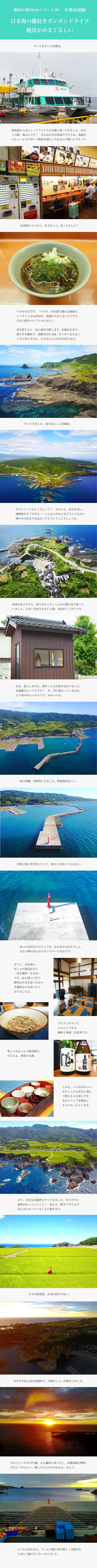 tomako210113.jpg