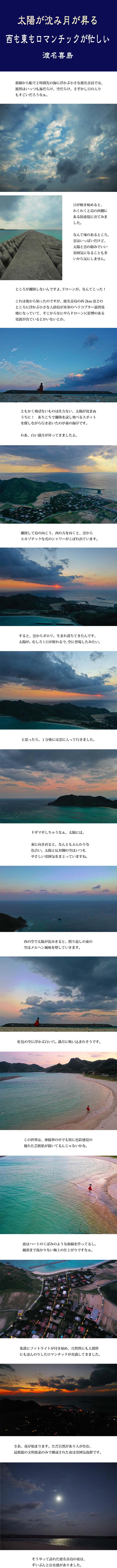 tomako_200130.jpg