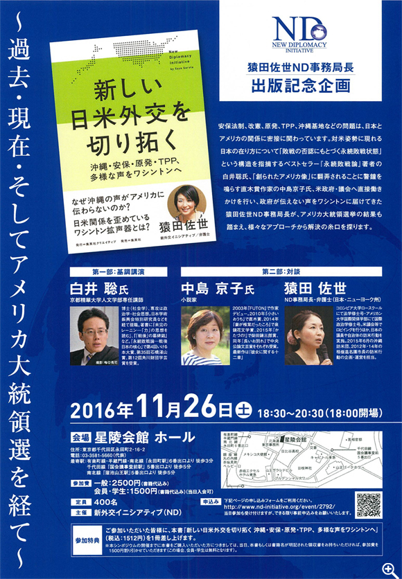 NEWS161111_a.jpg