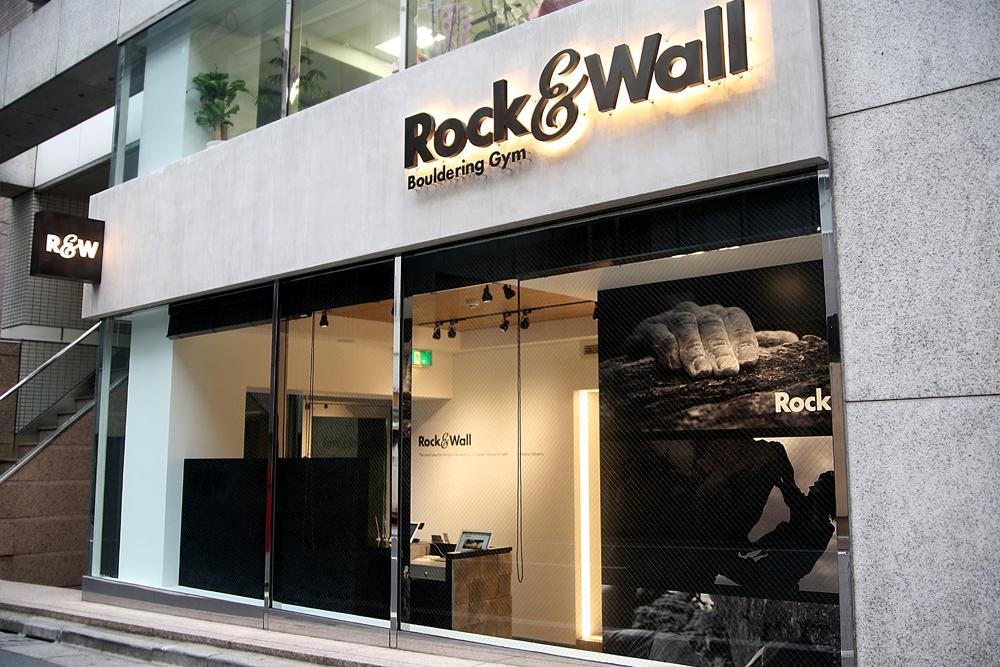 rock001_0502.jpg
