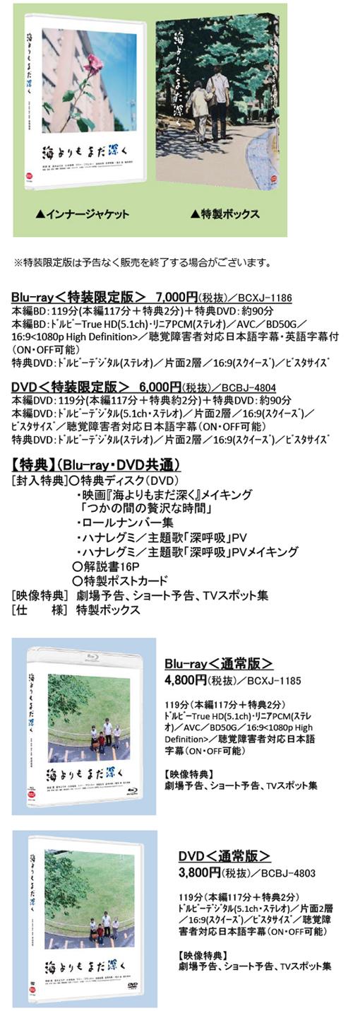 umiyorimo_03.jpg