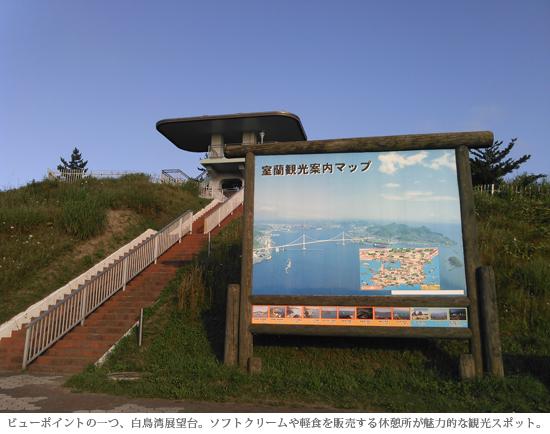fuyu151215_01.jpg