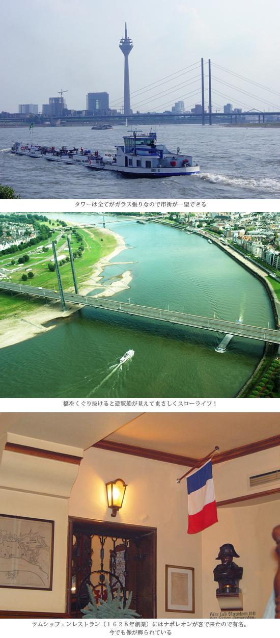 冬は橋】世界のお手本〜ドイツの斜張橋 - asobist.com
