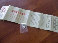20121001_3.jpg