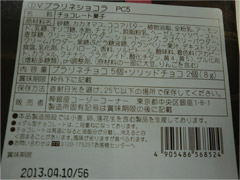 20130225_c.jpg
