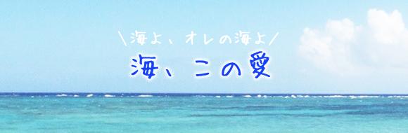 201307_banner.jpg