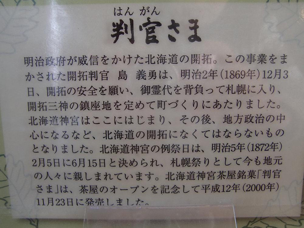 20140602_c.jpg