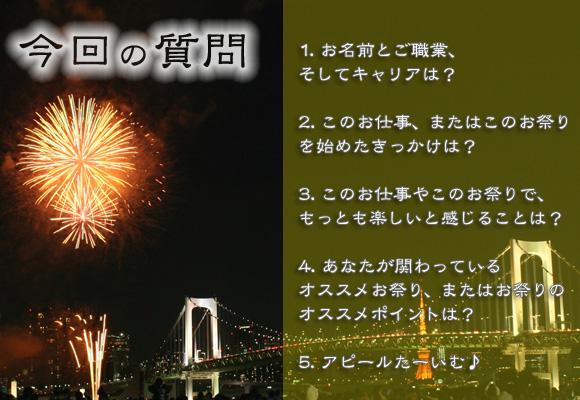 bigup_2012_07_banner.jpg