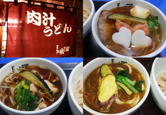 nagashimaya_02.jpg