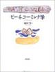 vol.28_book_2.jpg