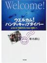 vol.30_book1.jpg