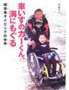 vol.30_book2.jpg